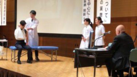 第10回宮城県柔道整復学構築学会